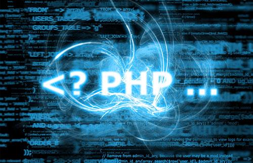 8个开发必备的PHP功能