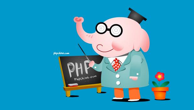 PHP去除BOM头