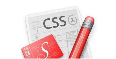 7件你不知道但可以用CSS做的事