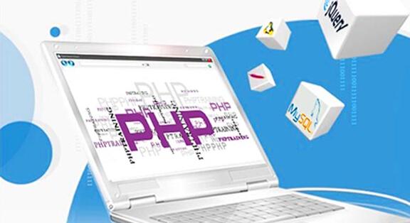 PHP自定义遍历目录下所有文件的方法